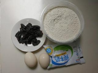野杏肉面包,准备高筋粉,鸡蛋,牛奶,野杏肉