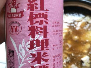 麻油鸡(改良版),加入300克的米酒。