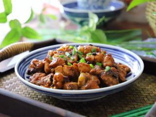 干葱豆豉鸡