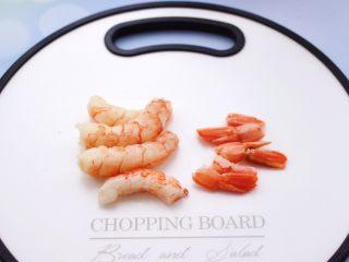 阿根廷红虾时蔬二米饭团,阿根廷红虾洗净后,用刀把虾尾切断备用。