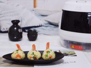 阿根廷红虾时蔬二米饭团,成品一