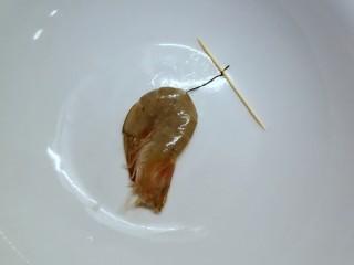 无水椒味虾,用牙签在虾的倒数第三节挑出虾线