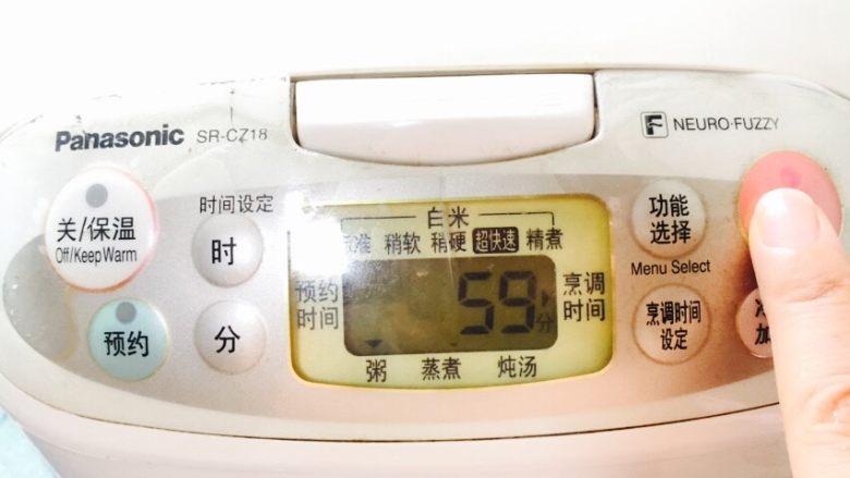 红枣花生黑小米粥,盖上电饭煲盖子摁煮粥功能键,约60分钟