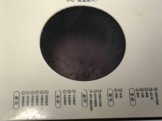 黑醋栗酸奶吐司(面包机版),然后选择发酵键或者室温发酵。
