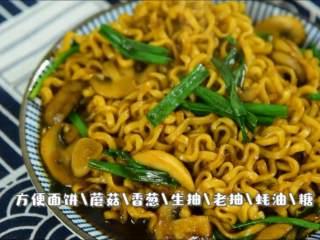 方便面偶尔也换一种吃法,『食材』  方便面饼/蘑菇/香葱/生抽/老抽/蚝油/糖