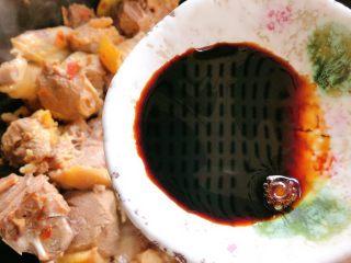 茶树菇炖翻鸭,加生抽