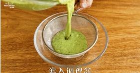 【抹茶毛巾卷】抹茶控的小确幸,加入玉米油,搅拌均匀,过滤一次。