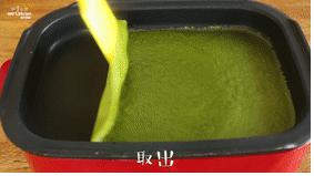 【抹茶毛巾卷】抹茶控的小确幸,烘烤2-3分钟后松边取出晾凉