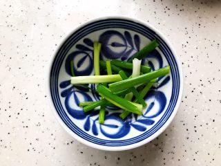 双菇鸡丝,小葱洗净之后切成寸段