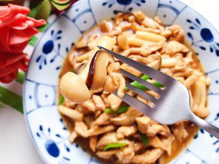 双菇鸡丝,超级好吃还健康