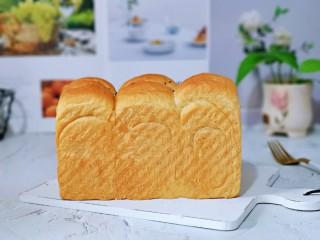 黑芝麻沙拉吐司面包