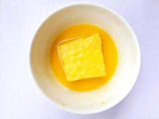 好吃到爆的港式西多士,土司在鸡蛋里洗个澡。