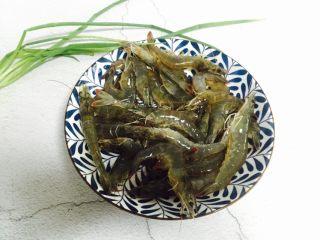 姜葱油爆大虾,鲜活的海虾