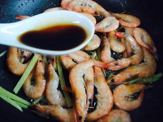 姜葱油爆大虾,烹入一勺生抽
