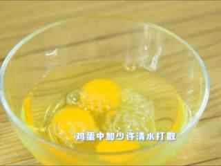 鲜美嫩滑,营养健康零难度,鸡蛋中加少许清水打散。