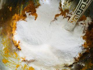 南瓜饼,加入糥米面粉