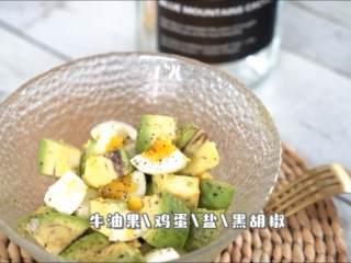一学就会的低脂健康沙拉, 『食材』  牛油果/鸡蛋/盐/黑胡椒