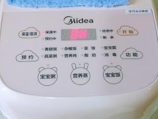 蒸蔓越莓蛋糕~电饭煲版,跳到保温模式,切记不要碰它,保温模式20分钟后再打开。