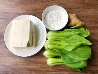 青菜豆腐汤,食材准备