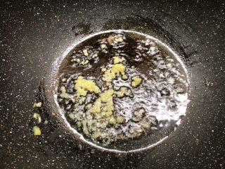 青菜豆腐汤,热锅放入少许烧热,把姜末放入炒出香味。
