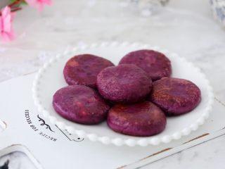 紫薯芝士饼,成品图