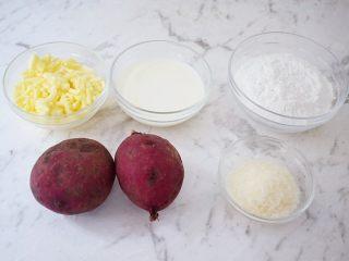紫薯芝士饼,准备好材料
