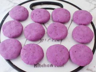 紫薯芝士饼,依次做完所有的面团