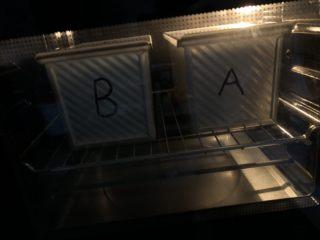 牛奶吐司,烤箱200度烤40分钟