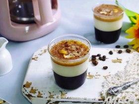 焦糖双色咖啡奶冻