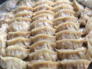 红萝卜玉米肉饺子
