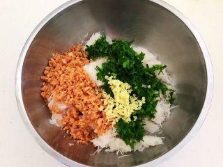 三鲜蒸饺,把虾仁,葱末和姜末放入萝卜丝里