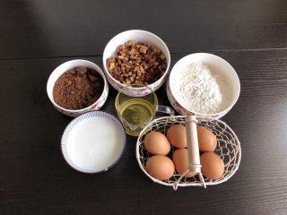 红枣糕(全蛋打发),准备食材