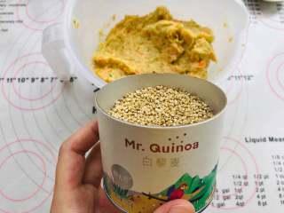藜麦胡萝卜鸡肉肠,直接加入西藏藜麦