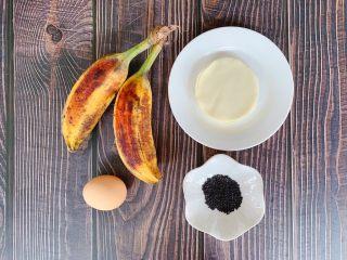 香蕉飞饼卷,首先准备材料