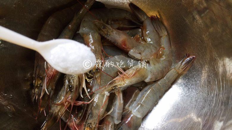 蒜蓉粉丝蒸大虾,盐,拌匀,腌制半小时左右。