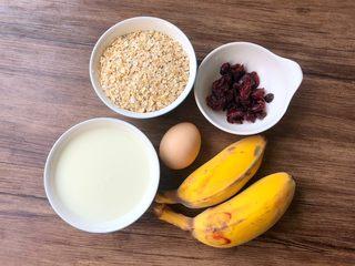 燕麦烤香蕉,食材合影
