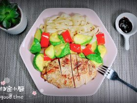 照烧鸡胸蔬菜酿皮