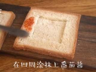 【窝蛋芝士吐司】一份营养又美味的懒人早餐,在吐司四周涂抹<a style='color:red;display:inline-block;' href='/shicai/ 699/'>番茄酱</a>或其他果酱