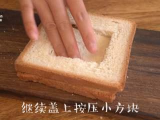 【窝蛋芝士吐司】一份营养又美味的懒人早餐,继续盖上按压小方块