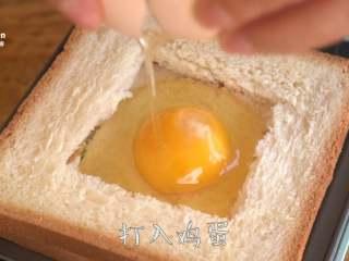 【窝蛋芝士吐司】一份营养又美味的懒人早餐,打入<a style='color:red;display:inline-block;' href='/shicai/ 9/'>鸡蛋</a>