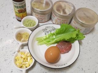 宝宝辅食-时蔬肉沫颗粒面,准备好食材