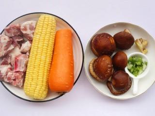 香菇玉米胡萝卜排骨汤,准备好所有食材。