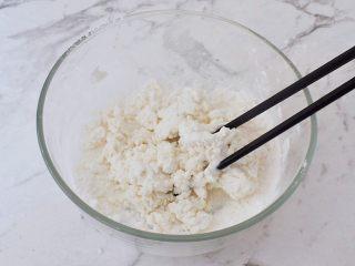 糖不甩,边用筷子搅拌至絮状