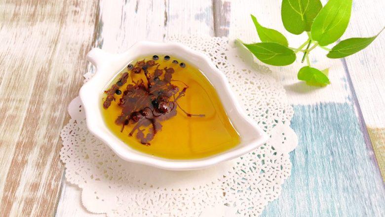 浓香青花椒油