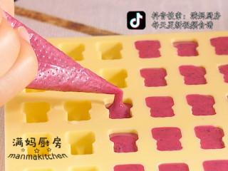 小熊Q糖,用藕粉来做小糖果吧,倒入模具,建议用裱花袋