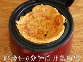 无糖无油【红薯燕麦碗(饼)】低脂健康,华夫碗机预热完成后,舀入约50g面糊,盖上上盖,烘烤4-6分钟