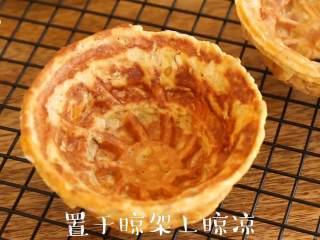 无糖无油【红薯燕麦碗(饼)】低脂健康,取出置于晾架晾凉