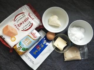 抹茶蜜豆牛奶卷,准备好所有材料