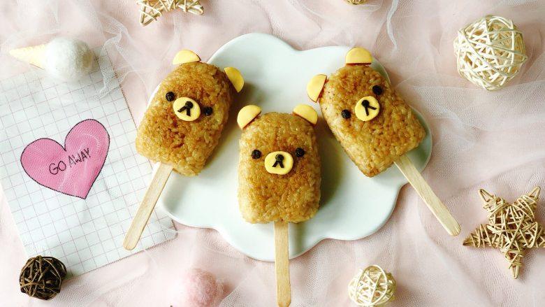 轻松熊雪糕饭团
