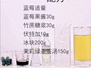颜值高+口感好!微醺少女的甜美酒单,夏天喝这个就对了!,准备好材料